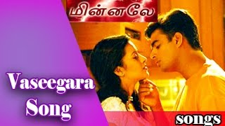 Vaseegara HD Song