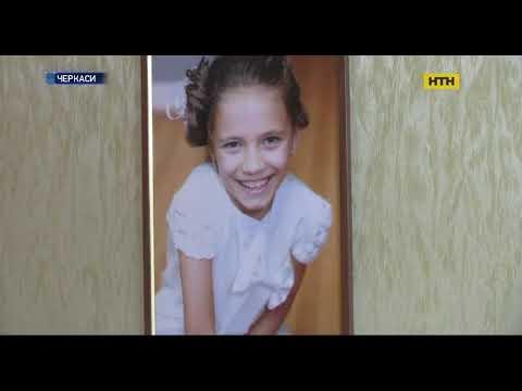 Школярка померла в Черкаському дитячому санаторії: винних не знайшли