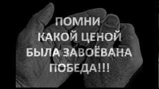 Война 1941-1945.avi