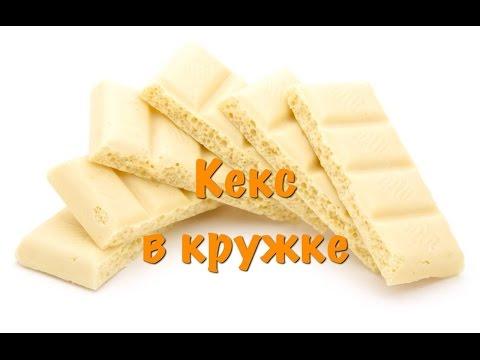 Чизкейк с белым шоколадом и