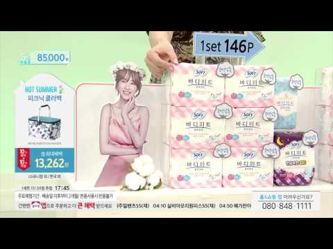 [홈앤쇼핑] 바디피트 1+1세트  (여름특별 대형 쿨러백증정)