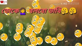 Aamar Mon full song with lyric | Sultan | New Bengali song...love gems8
