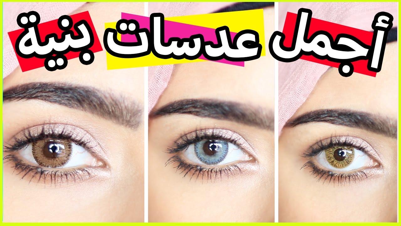 e4dba7b74  هدايا وصلتني + تجربتي مع عدسات بيلا   قناة شهد - YouTube