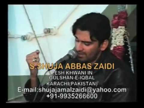 Live in Karachi (Pakistan) -DIL-E-MAJROOH SE TOOTI HUI BARCHI NIKALTI HAI live