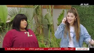 في بيتنا روبوت | أضحك على زومبا وهي بتبوظ مشروع ليلى أحمد زاهر الجديد