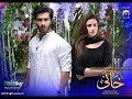 khaani full ost hd with lyrics title song geo tv