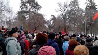 Митинг КПРФ в Комсомольском районе Тольятти 19 марта 2017 года