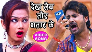 2018 का नया सबसे हिट धमाका - Tor Bhatar Se Maar Ho Jai 2 - Kumar Abhishek Anjan - Bhojpuri Hit Songs