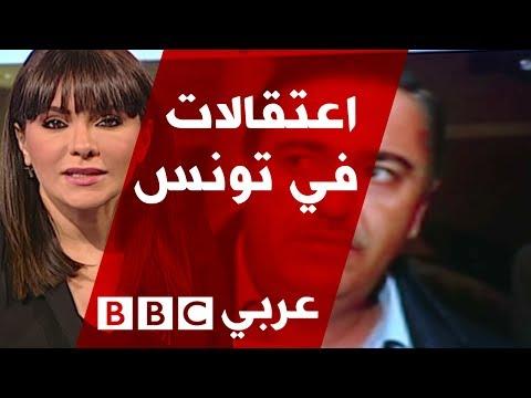حملة الاعتقالات في تونس: امتصاص لغضب شعبي أم بداية لإجراءات جدية لمكافحة الفساد؟  - 14:21-2017 / 5 / 26