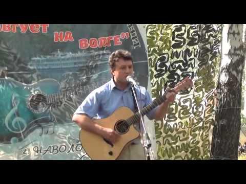Илья Катышев на фестивале в г Наволоки