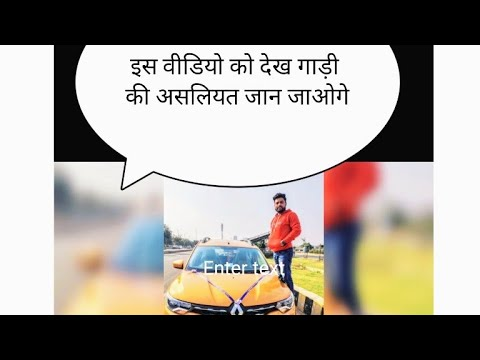 Renault Triber detailed review by an User part (3)    RAHUL SAXENA
