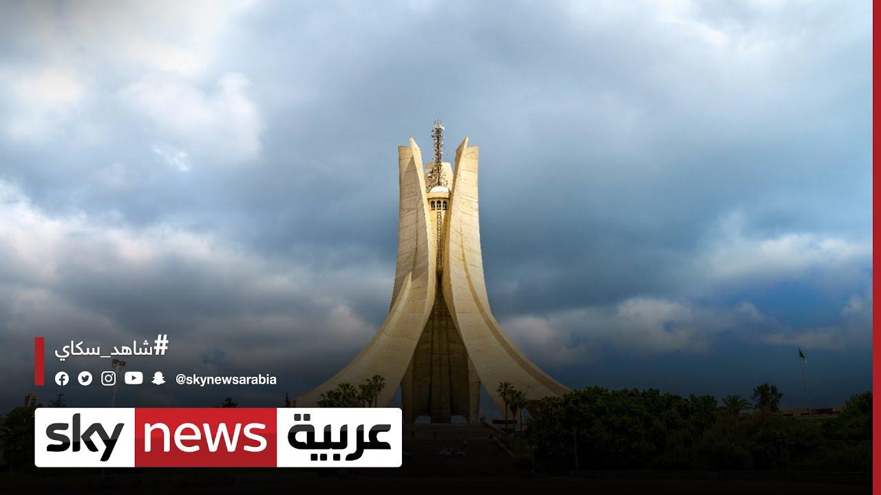 الجزائر تبدأ عصر جديد من التنويع الاقتصادي والتحرر من النفط | #الاقتصاد  - نشر قبل 22 ساعة