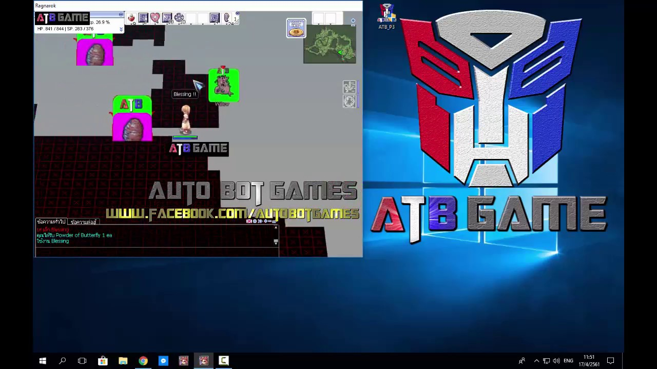 Ragnarok Bot 2018