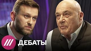 Download Дебаты. Навальный vs Познер. Полная версия Mp3 and Videos