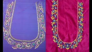 Daily Wear Simple Embroidery Work Blouse Neck Designs For Silk Saree| ...