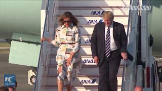 Trump arrives in Japan for state visit