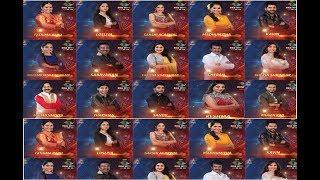 Big Boss 3 Tamil Official Full Contestants List Big Boss Tamil 3