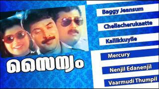 Video Sainyam | Malayalam Film Song | Mammootty & Mukesh download MP3, 3GP, MP4, WEBM, AVI, FLV Oktober 2017