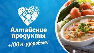 Алтайские продукты - Постный стол