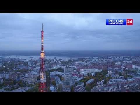 """Нижегородская телебашня РТРС """"глазами"""" квадрокоптера"""