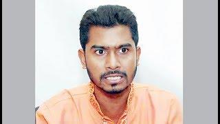 'দোষী প্রমাণিত হলে ভিপি নুরকে গ্রেফতার করা হবে' | Nurul Haq Nur | Somoy TV