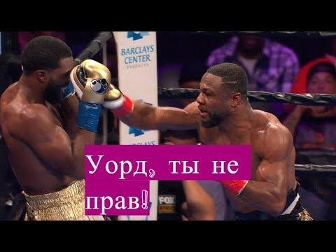 МАРКУС БРАУН vs ЖАН ПАСКАЛЬ - 10-кратная СТАВКА ЗАШЛА + Ковнацки-Арреола!