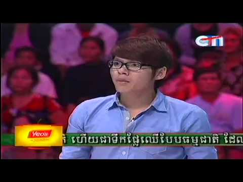 Are you Smart than 5 Class Pupil  on CTN on 15 Sep 2013 Part 3