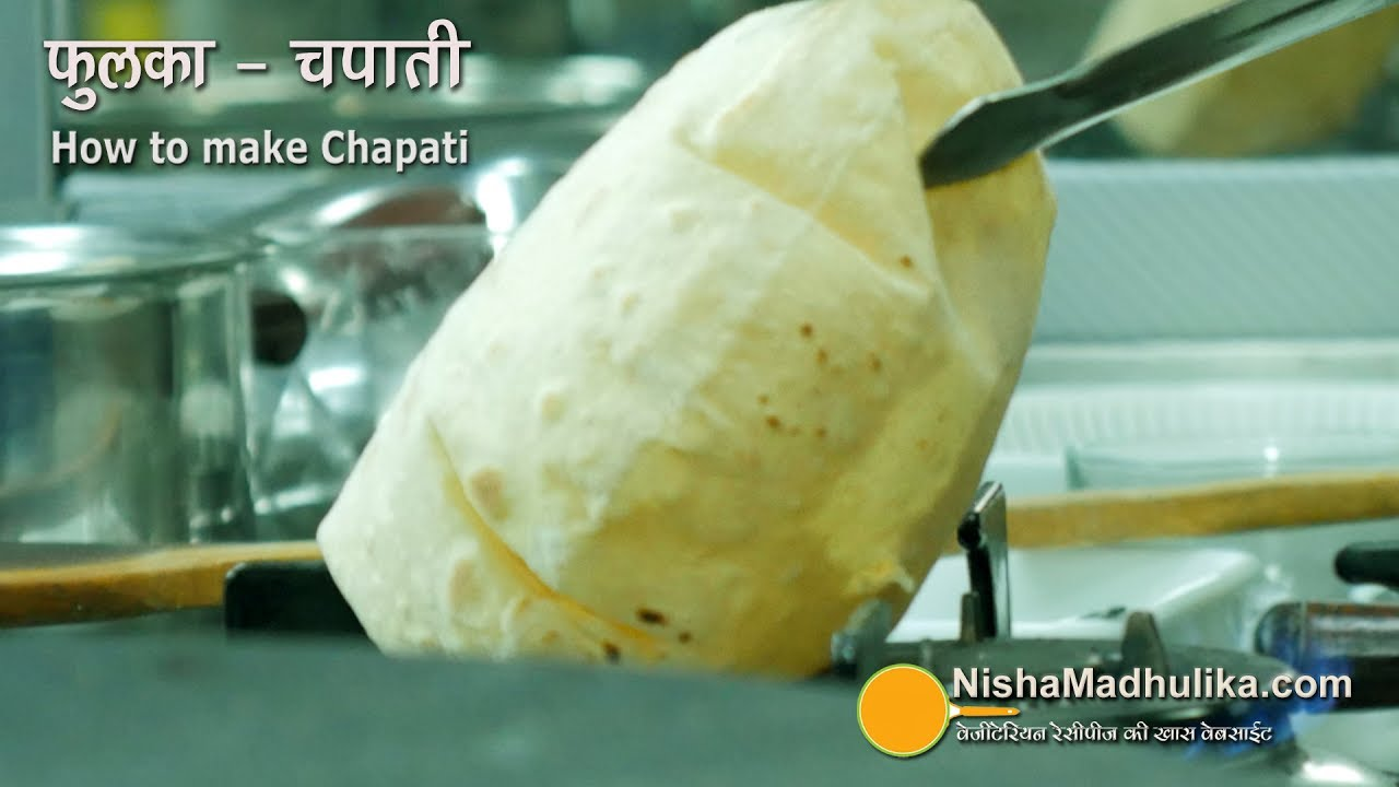 चपाती - How to make Soft Chapati - Soft Phulka Recipe - Roti - Indian Fulka  bread