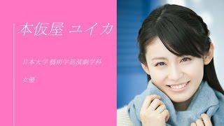 日本大学(日大、にほん、nihon univ、nichidai)卒業生、出身OB、OGの...