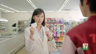 出演者:谷内里早 篇 名:--- 商品名:nanacoポイント2倍キャンペーン!...