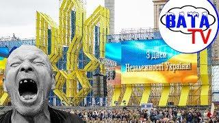 Как Украина опять разваливается