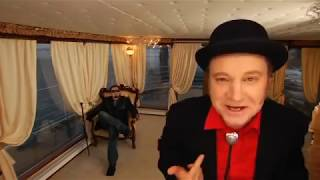 Алексей Большой Ft. Георгий Делиев - Злые клоуны