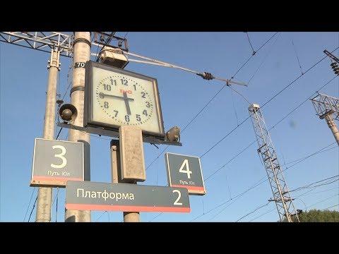 UTV. 130 лет исполняется со дня основания станции Дема