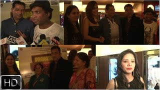 UNCUT : Sunil Pal At Screening Of Film Prakash Electronic