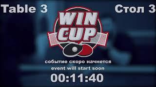 Сметенко Вадим3 2 Каленик Сергей Турнир Восток 6 WIN CUP 30 09 2020 Прямой эфир Зал 3