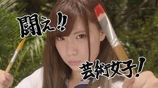 2017年に大阪芸術大学映像学科の特撮チームが制作した テレビCMです。 ...