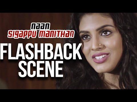 Naan Sigappu Manithan - Flashback scene | Vishal | Lakshmi Menon | Iniya