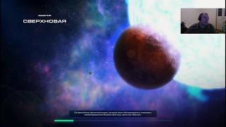 StarCraft II Wings of Liberty часть 6