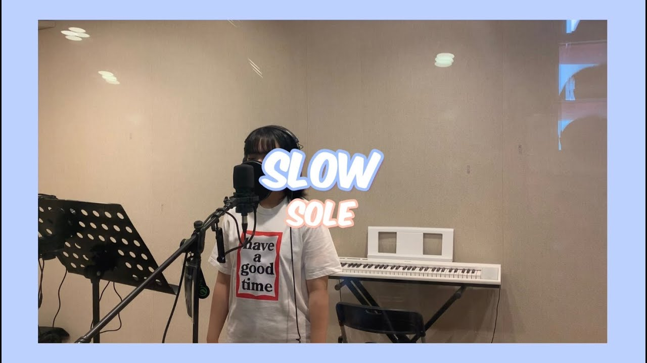 COVER Slow - Sole(쏠) | 도연