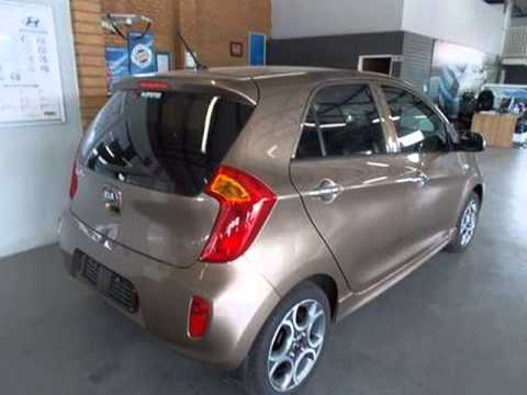 KIA PICANTO 1.2 EX A/T Auto For Sale On Auto Trader South Africa