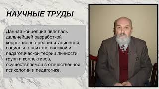 Смотреть Башкатов И.П. Наше наследие онлайн