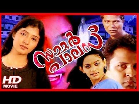 SUMMER PALACE | MALAYALAM HORROR FULL MOVIE | KRISHNA KUMAR | SINDHU: Summer Palace is a 200Cast[edit] Krishna Kumar(KK) as Raj Sindhu as Thara Prathapachandran Hari Nair as shambu Anju Aravind as Rajani Ansil as gazal Devan as Raveendran Indrans Jagadish Krishnaprasad Manuraj0 Indian Malayalam film directed by K Murali