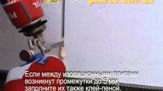 Сумы Покров пена Penosil(http://pokrou.com.ua/ http://pokrou.com/ Приветствуем Вас в нашем интернет-магазине стройматериалов