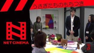 広告代理店スマイルエージェンシーの社長、宮崎省吾はなぜかカバを追っ...