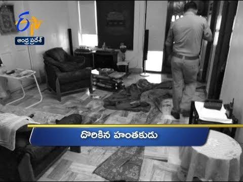 Andhra Pradesh   19th March 2018   Ghantaravam 10 AM News Headlines