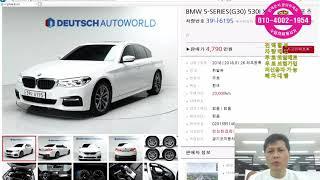 수입차 프로모션 고민 BMW 5시리즈 530i Xdri…