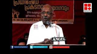 MM Mani's controversial speech against lady principal and Idukki SI