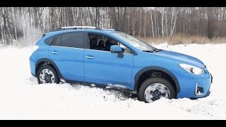 Тест Драйв Subaru Xv 2017. Реально Ли Привод Полный?!