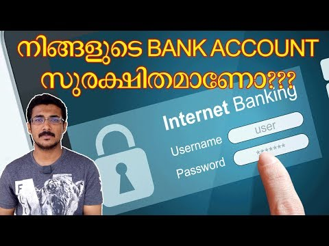 How to Secure your Online Banking | Internet and Mobile Banking | Terascope Media Malayalam