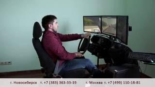 Автотренажер FORWARD Категория B. Расширенная версия
